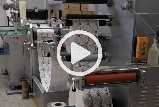 Bottle Labels Professional Manufacturer