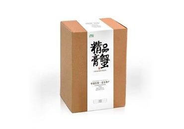 Sleeve Box Packaging
