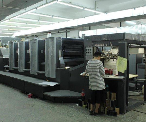 Best4U Paper Box Packaging Manufacturer