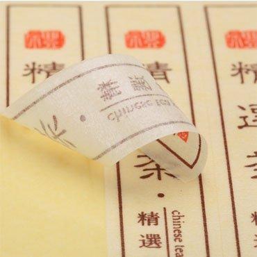 Textured paper wine labels