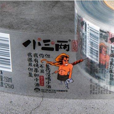 transparent wine labels