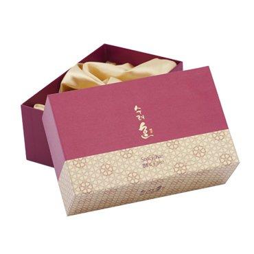 Lid and Base Box with Ribbon