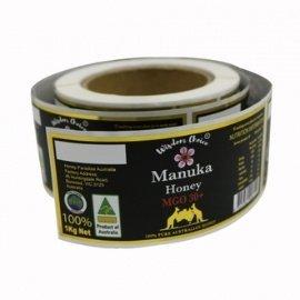 matte silver foil honey label