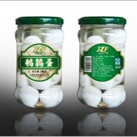customize jar label