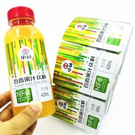 Glossy Drink Labels